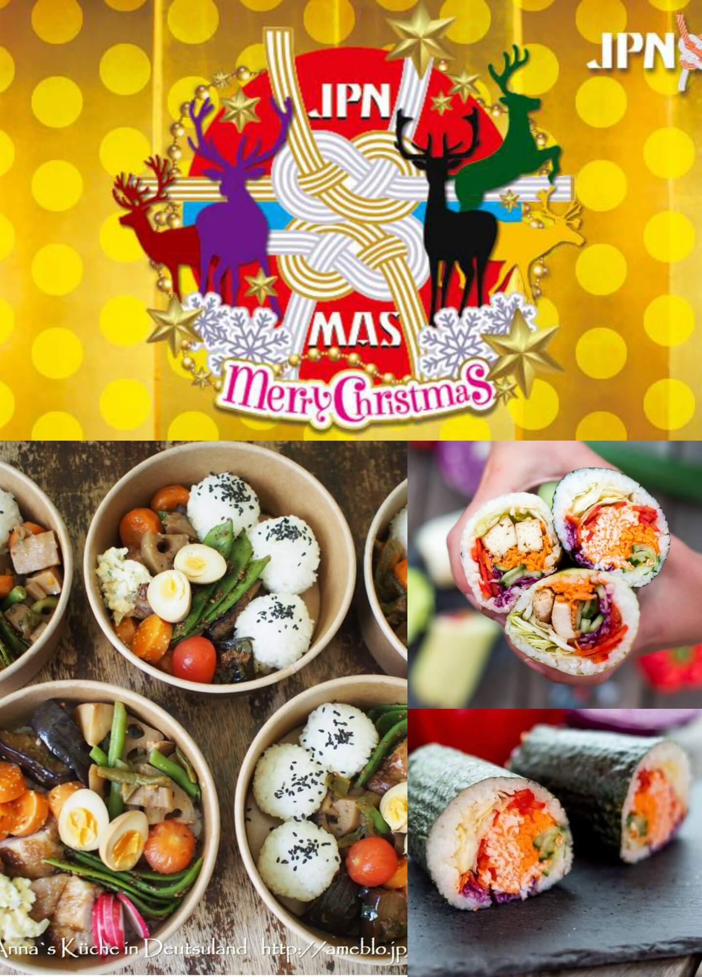 Weihnachtsmarkt mal anders der japanische weihnachtsmarkt for Japanische blumenkunst